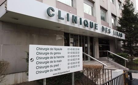 Clinique paris lilas clinique priv e les lilas - Clinique des sports porte des lilas ...