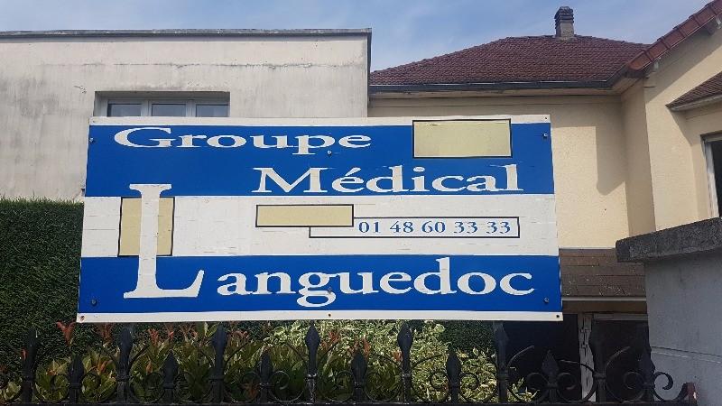 Dr dominique hamon m decin g n raliste tremblay en france serris - Cabinet medical tremblay en france ...