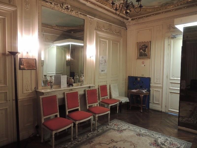 dr nadine guez chirurgien dentiste paris prenez rdv en ligne. Black Bedroom Furniture Sets. Home Design Ideas