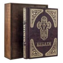 Біблія украінською мовою (Marma Rossa)