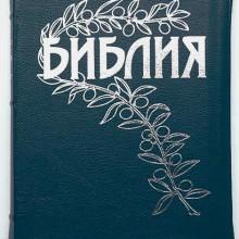 Библия Геце с веточкой
