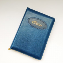 Біблія украінською мовою в перекладі Івана Огієнко
