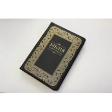 Біблія Турконяк