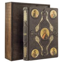 Біблія з зображеннями святих