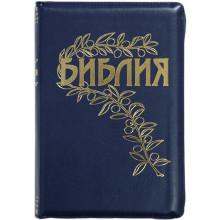 Библия пастора Геце на русском языке