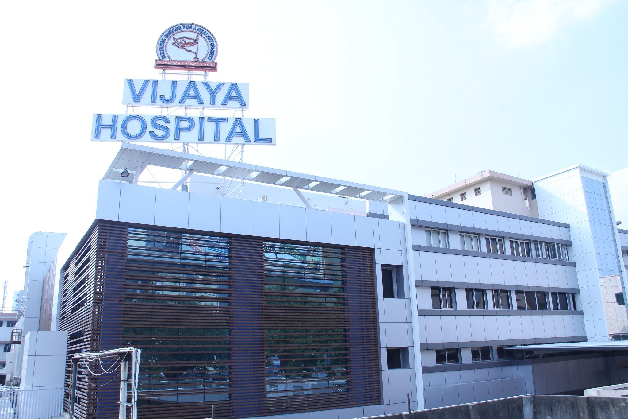 http://vijayahospital.org/
