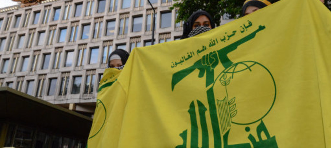 Hezbollah flag on display at a UK protest