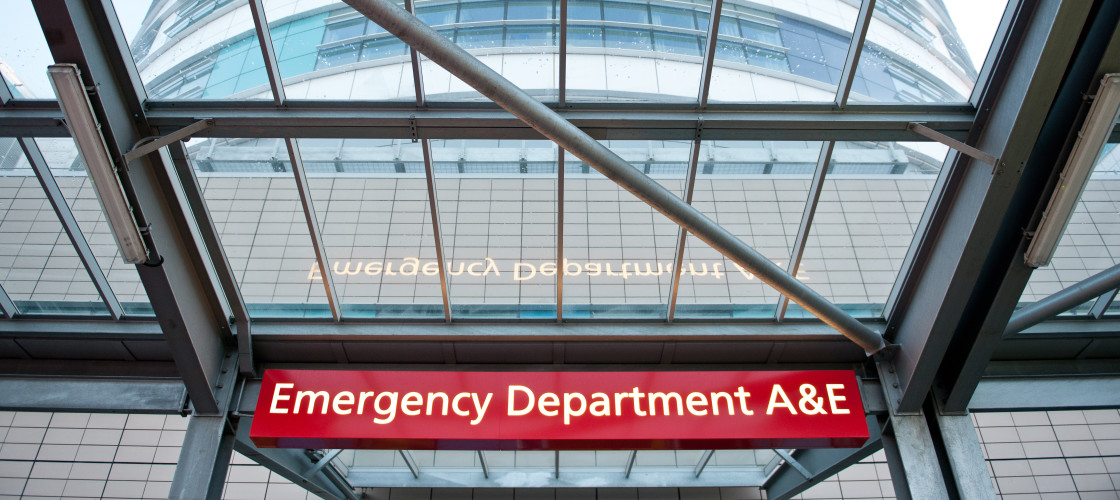 An entrance to an Accident and Emergency department