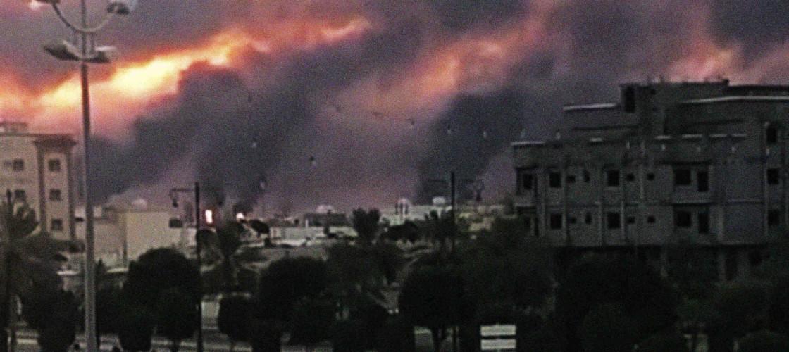 Attack on the Aramco facility in Saudi Arabia