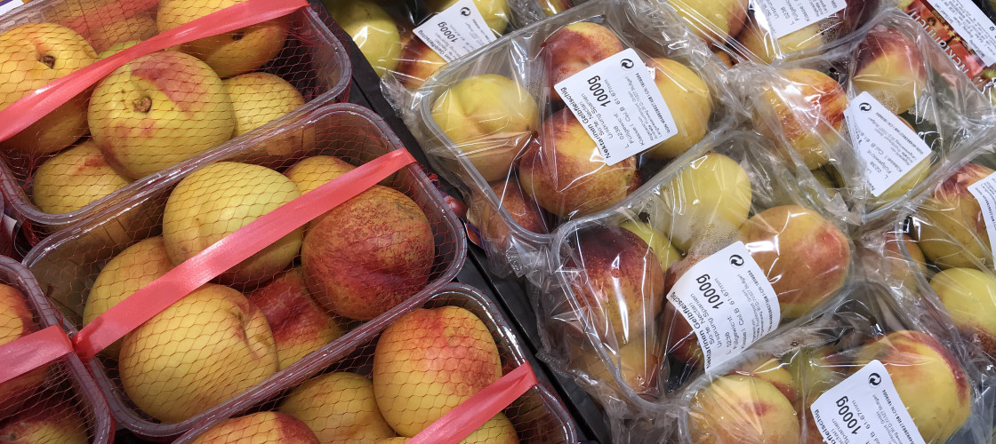 Fruit in foil packaging in a supermarket