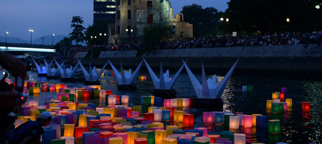 Hiroshima memorial lanterns