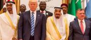 President Trump's visit to Saudi Arabia - Riyadh