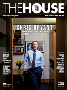 Issue 1649 - The House