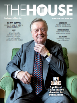 Issue 1660 - The House