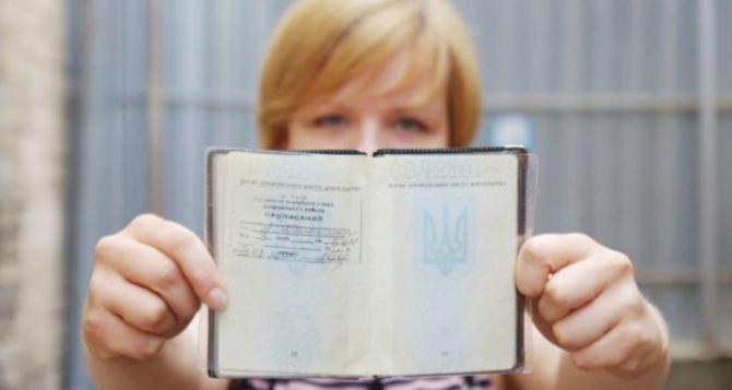 Какими могут быть основания для регистрации по месту жительства