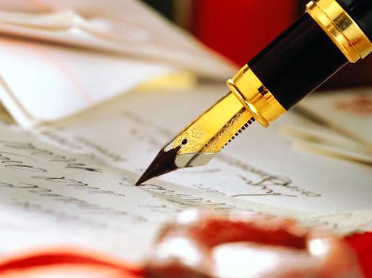 Как правильно оформить и подать заявление на предоставление земельного участка в аренду? Образец документа