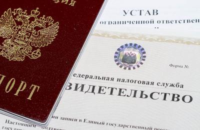 Как узнать ИНН физического лица по паспортным данным и без них