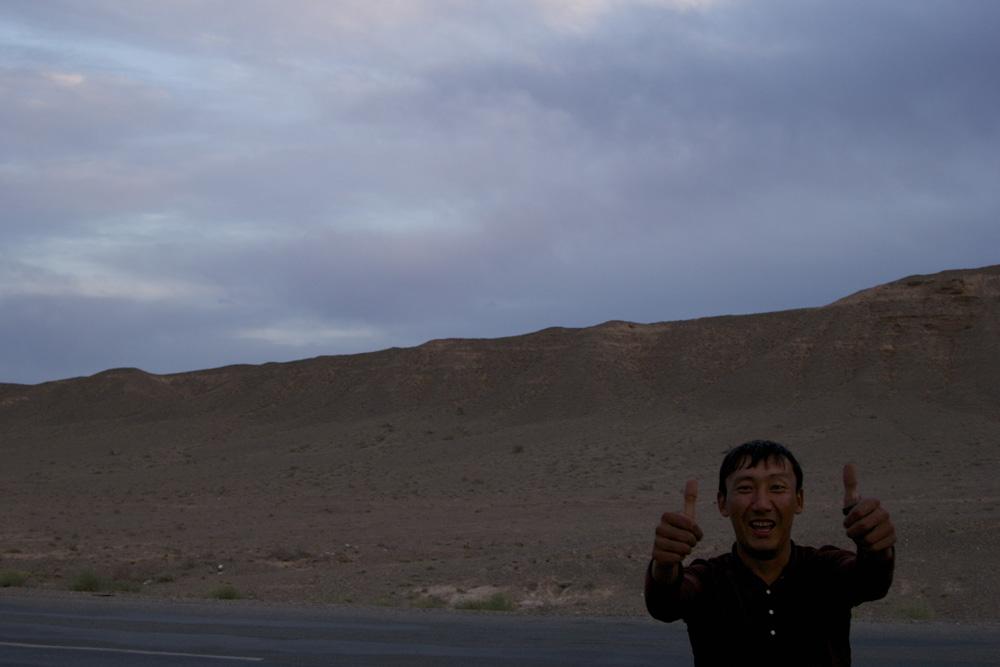 Kazakhstan Canyon
