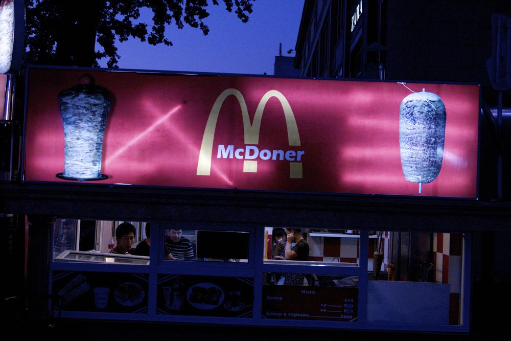 McDoner Almaty