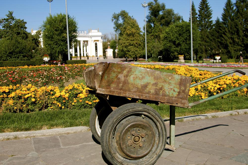 Paniflov Park, Almaty