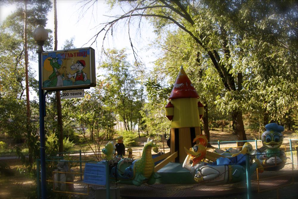 Gorky Park, Almaty