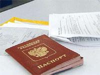 Документы для получения общегражданского паспорта
