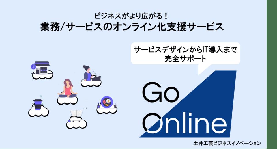 go online image