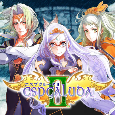 Espgaluda II -Be Ascension. The Third Bright Stone of Birth-