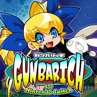 Gunbarich