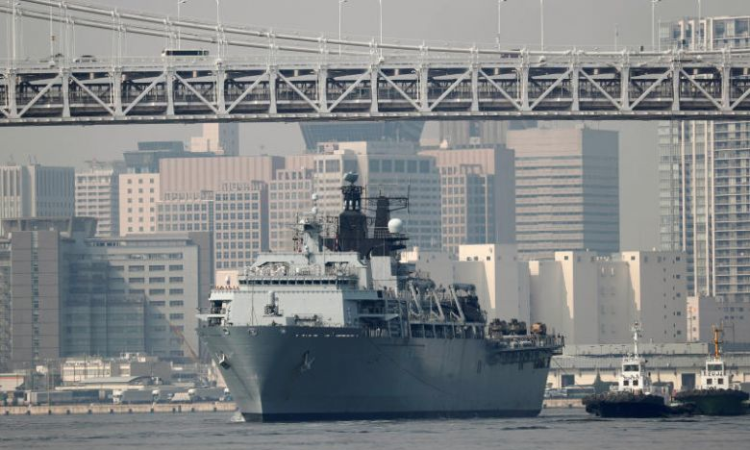 British amphibious assault ship HMS Albion lands Marines in Tokyo