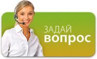 Кредиты с временной регистрацией