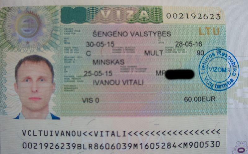 Литва: самостоятельное оформление визы для россиян в 2021 году