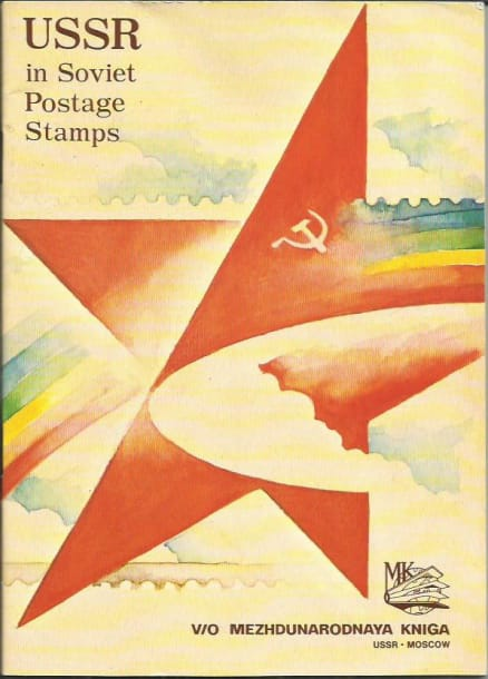 USSR in Soviet Postage Stamps