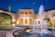 World's most expensive home listing at $US150 million