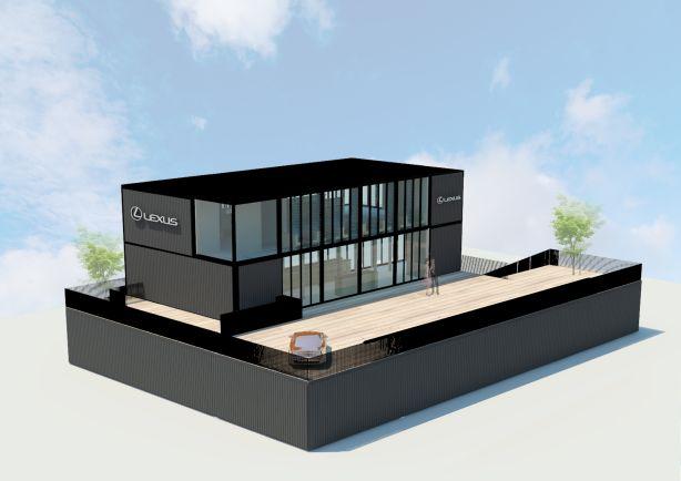 Lexus Pavilion External