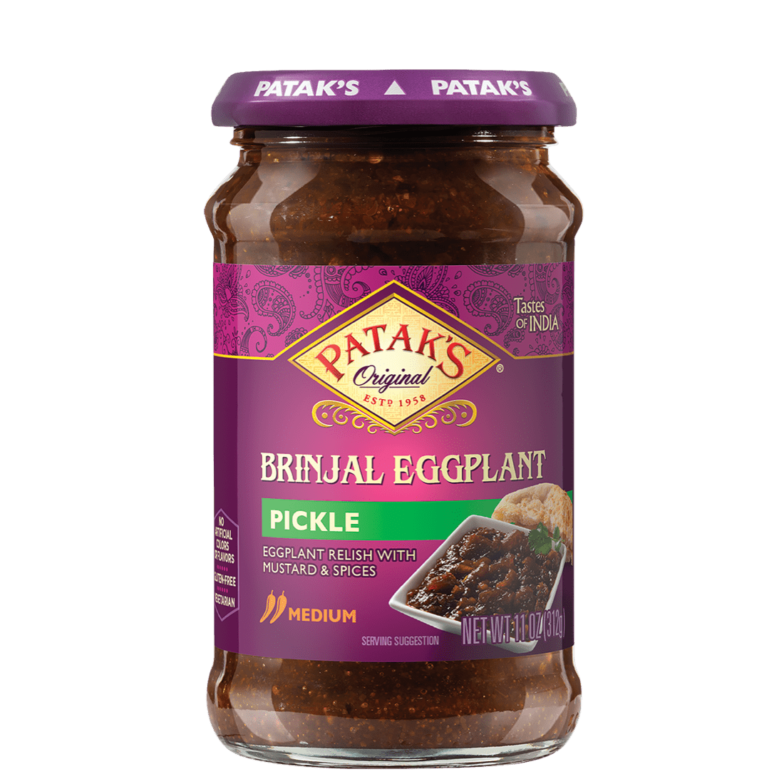 Brinjal eggplant pickle 2x