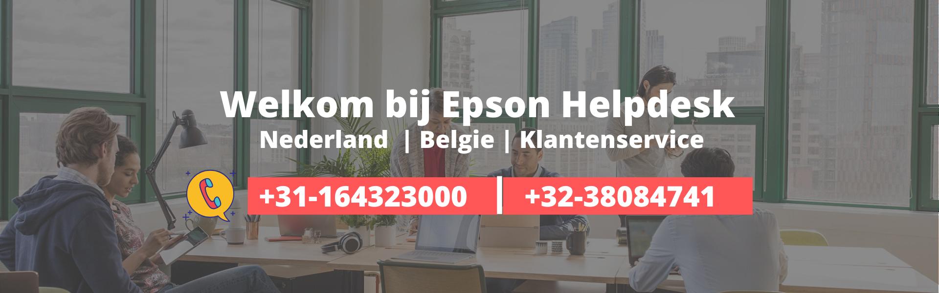 Epson Telefoonnummer