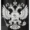 Об утверждении Административного регламента Министерства внутренних дел Российской Федерации по предоставлению государственной услуги по выдаче, замене паспортов гражданина Российской Федерации, удостоверяющих личность гражданина Российской Федерации на территории Российской Федерации