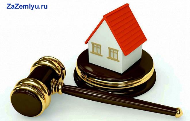 Особенности проведения аукциона земельных участков
