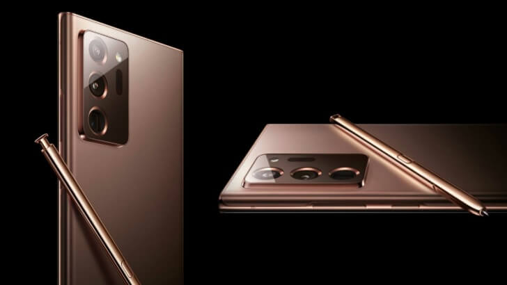 Scurgere preț Samsung Galaxy Note 20
