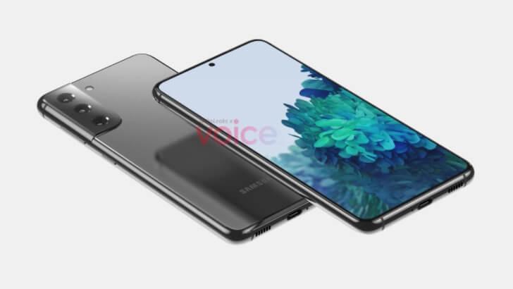 Samsung Galaxy S21 primele imagini scurse