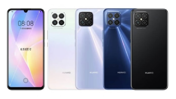Huawei Nova 8 SE specificatii scurse