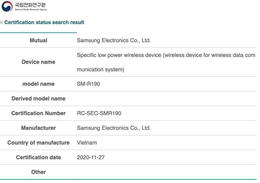 Certificare casti wirelles TWS Samsung Galaxy Buds Pro