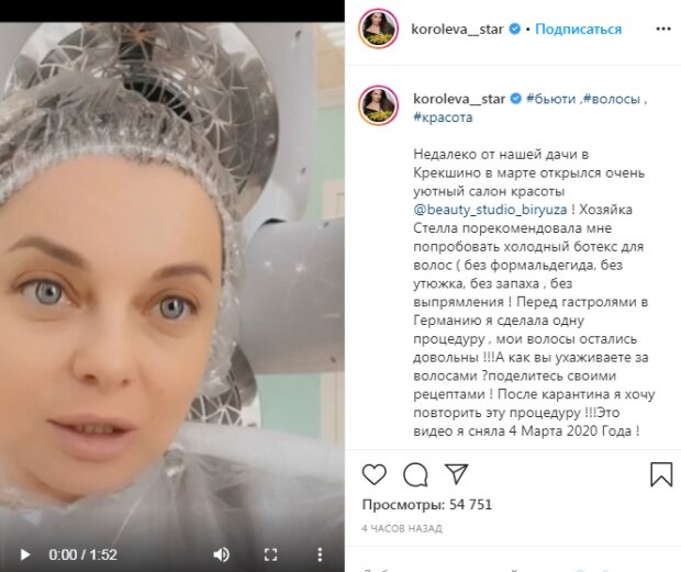 Наташа Королева неприятно удивила, показав себя после ботокса