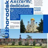 časopis Dimenzie ročník 2009