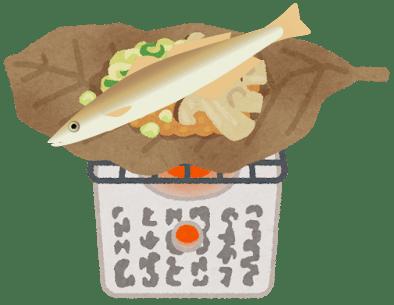 らいおんのぱぱー朴葉七輪焼き-1