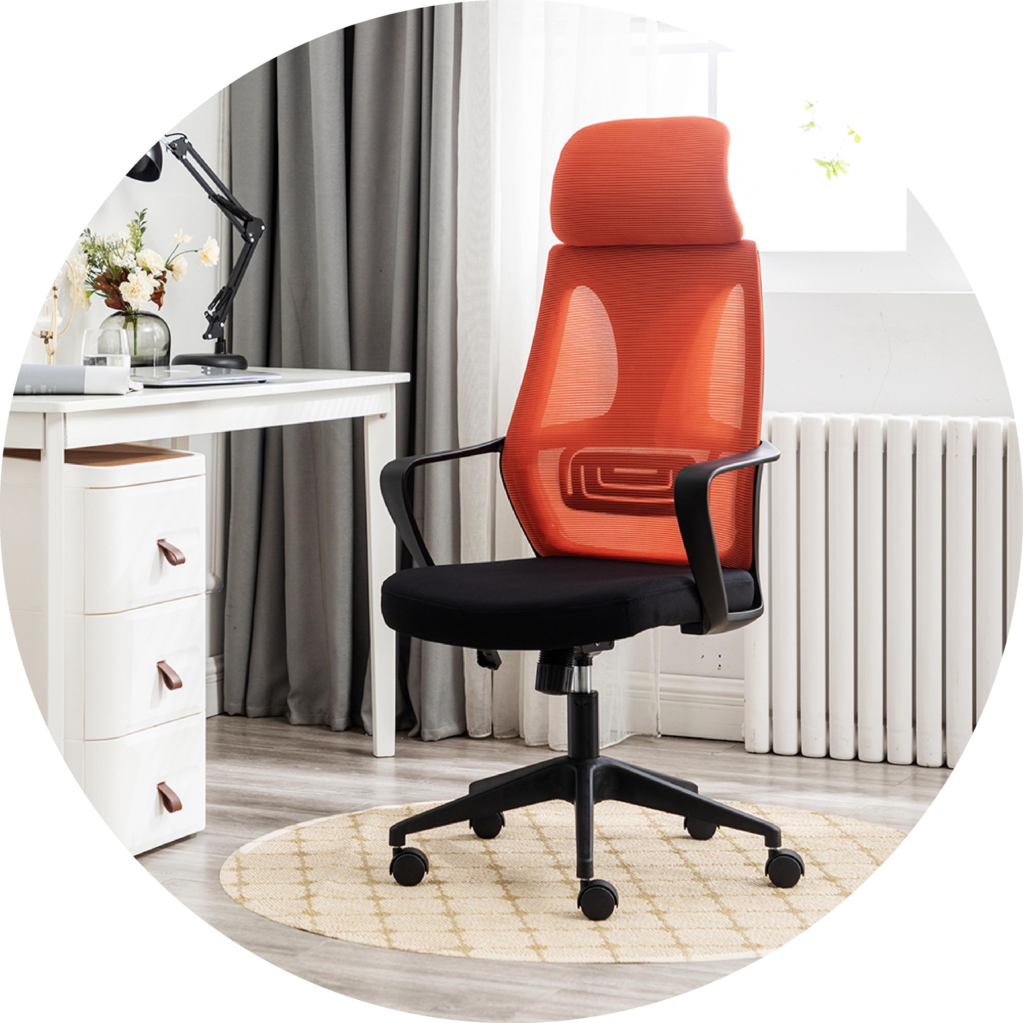 Office Chair Designer + Manufacturer