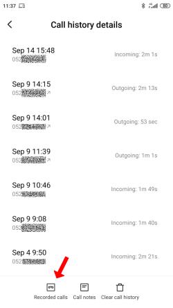 הקלטת שיחות שיאומי (מובנית באנדרואיד): רשימת הקלטות במסך איש קשר