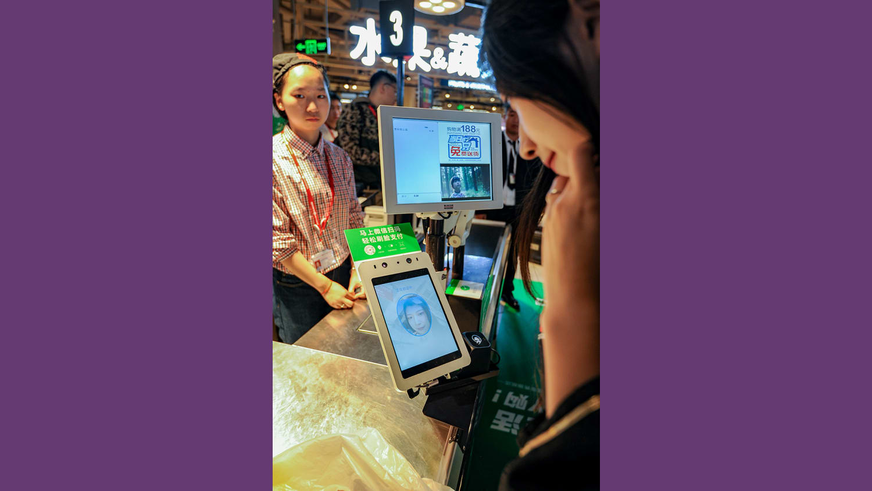 WEB face recognition payment