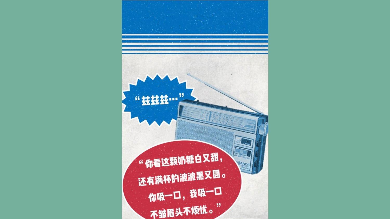 WEB 640 10